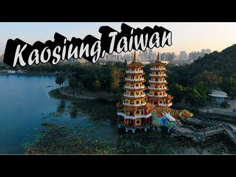 Kaohsiung, Taiwan HD Travel Video - Jan 2019