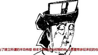 盘点中国最恶心的十个太监,李莲英排第五,第一恶心度爆棚!
