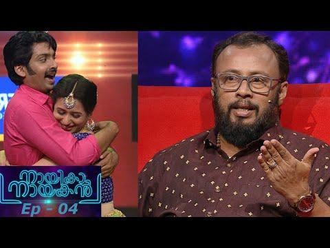 Nayika Nayakan l Ep 04 - Dance, drama and romance on the floor l Mazhavil Manorama