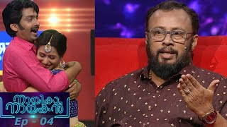 Nayika Nayakan L Ep 04 Dance Drama And Romance On The Floor L Mazhavil Manorama