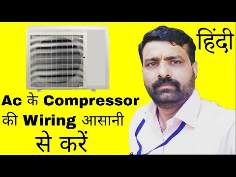 How To Connection Ac Compressor In Hindi