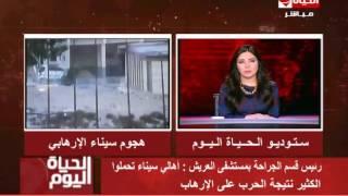 فيديو.. مصابة بحادث سيناء الإرهابي: