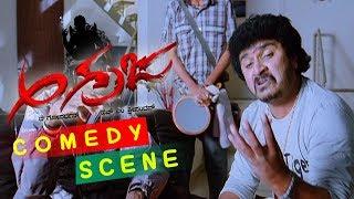 Doddanna And Kuri Prathap Comedy Scenes Agraja Kannada Movie Kannada Scenes