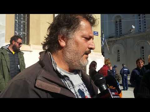 Συλλαλητήριο Αγροτών στην Λαμία