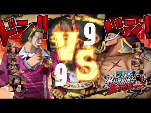 One Piece Burning Blood / 9 Vs 9 (Combat libre)