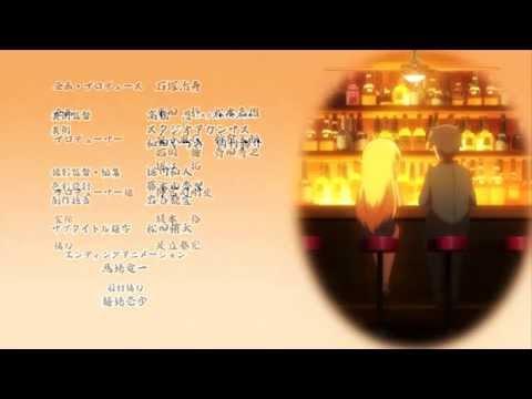 Danna ga Nani wo Itteiru ka Wakaranai Ken Season 2 ED