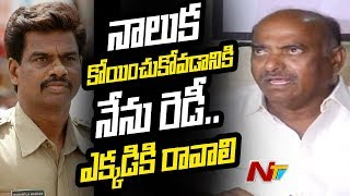 MP JC Diwakar Reddy Strong Warning To Kadhiri CI Madhav | NTV