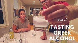 Greece! Greek Drinks, Part 1 - Taste Testing Retsina, Ouzo, Metaxa, and Moschofilero