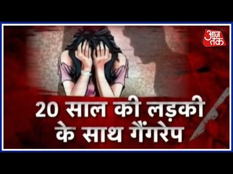 India 360:  20 Year Old Rohtak Girl Gang-Raped, Killed, Body Mutilated