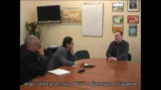 видео ВАЛЕО-диагностика