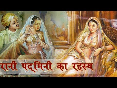 Real Story Of Rani Padmini (Padmavati) रानी पद्मिनी / पद्मावती का इतिहास Seriously Strange 