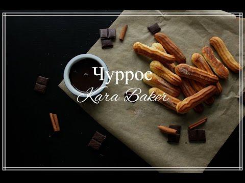 Рецепт Буженина - gotovim-
