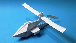 Origami Helicopter - How to make a Paper Helicopter