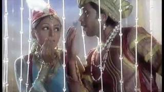 Meri Madhubala by Avadhoot Gupte for Sagarika Music