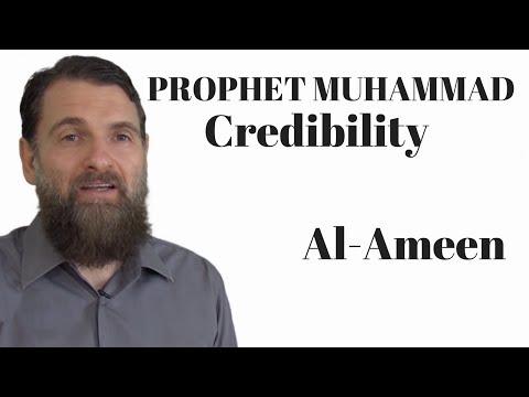 This is PROPHET MUHAMMAD ﷺ Al-Ameen (The...