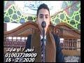 الشيخ أحمد على دراز سورة يوسف فى صدقا تمى الأمديد دقهلية 16-02-2020 تسجيلات أبو هايدى