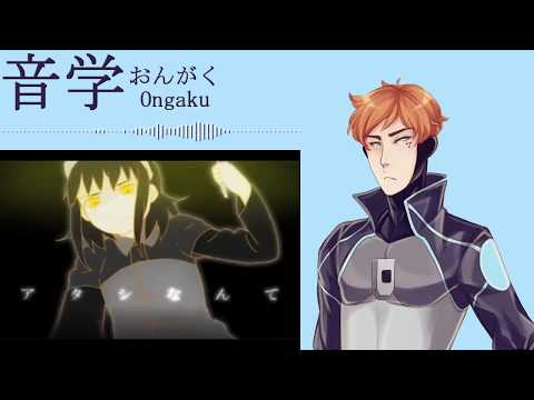 【UTAU REVAMP DEMO】Mozaik Role【ONGAKU(音学)】+UST