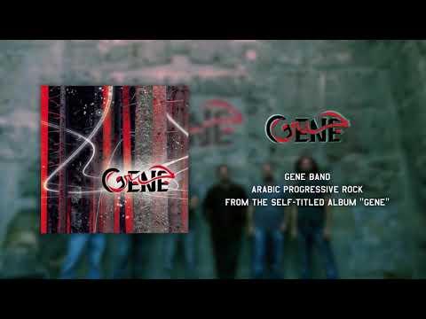 Gene Band - Time فرقة جين - Time