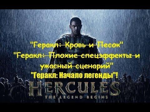 Смотреть онлайн Спартак: кровь и песок / Spartacus: Blood