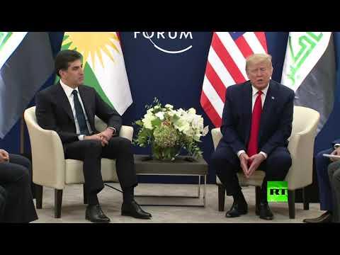 شاهد.. لقاء ترامب مع نيجرفان بارزاني في دافوس  - نشر قبل 2 ساعة