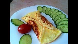 Омлет с сыром по ГОСТу // Omelet with cheese