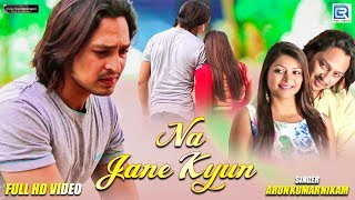 Na Jane Kyun | New BEWAFA Song | Full HD | Arun Kumar Nikam | New Hindi Song 2019