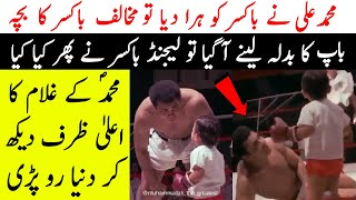 That's Why People Love And Respect  Muhammad Ali II Inspirational Story Of The Champ Muhammad Ali