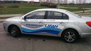 Lifan Cebrium: тест Автопанорамы в HD качестве