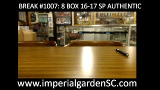 ksehd (Imperial Garden Sports) Live Stream