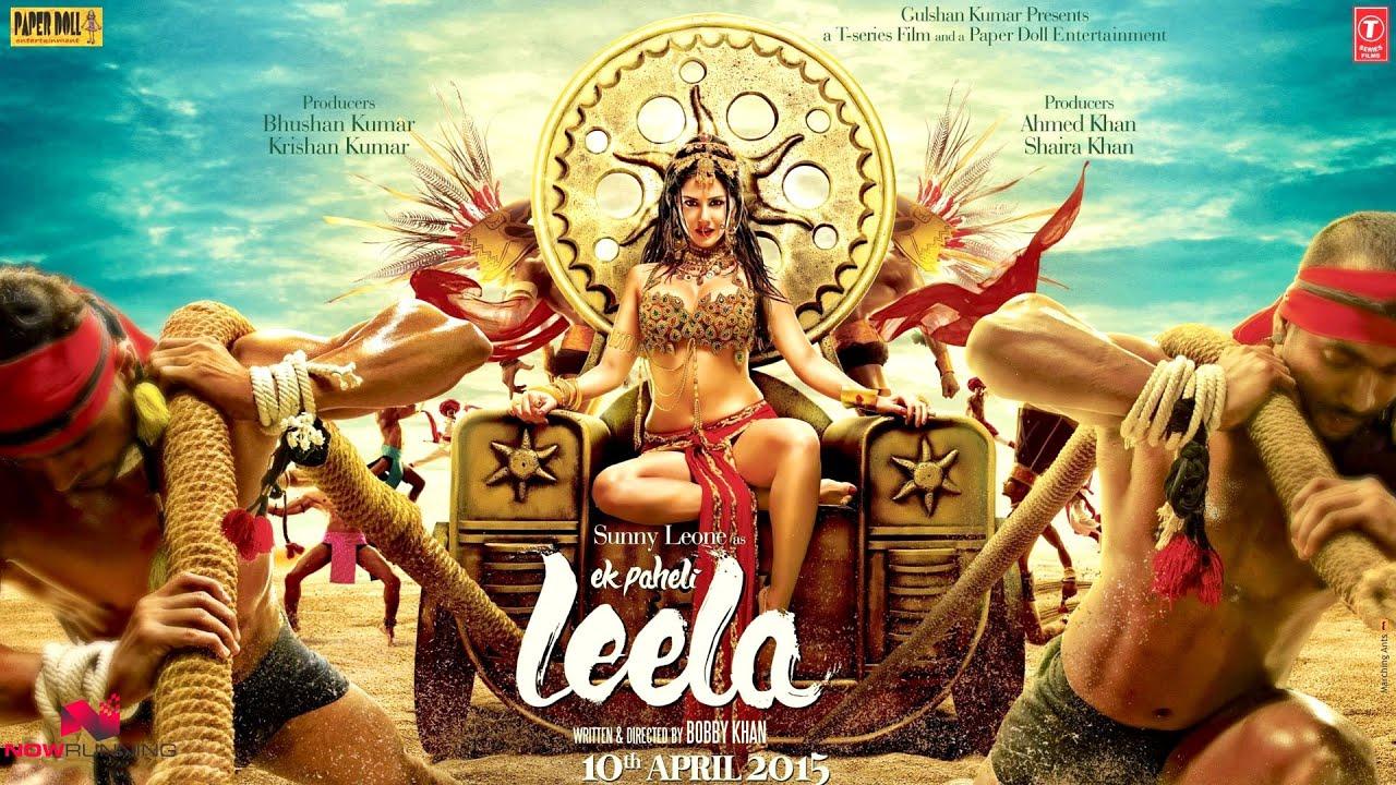 Paheli full movie free download mp4 specxsonar.