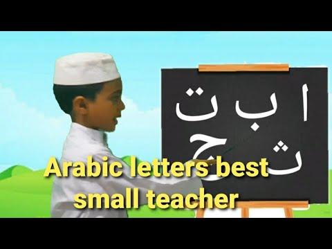 #Alif_Baa_thaa#Arabicletters alif baa thaa arabic letters and harkath learn MUHAMMAD media