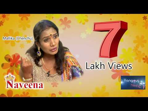 Naveena ( The Ultimate Channel )