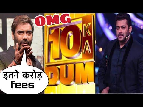 Salman Khan New Reality Show Dus Ka Dum 3 Shooting Begins, Salman Khan Fees For Per Episode