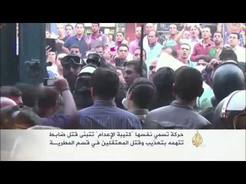 قسم شرطة المطرية في القاهرة يشهد حالات وفاة معتقلين