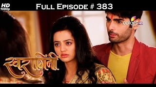 Swaragini - 11th August 2016 - स्वरागिनी - Full Episode
