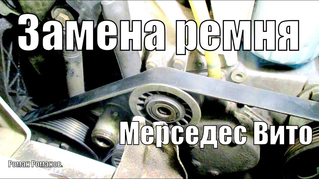 Ремень помпы Audi a4 1.8 T