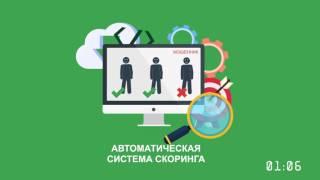 видео Автоматизация гостиничного бизнеса – преимущества работы