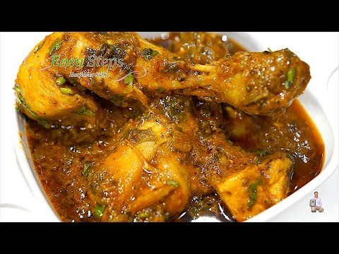 Organic Whole Chicken Curry Recipe | Hot & Spicy Chicken Curry