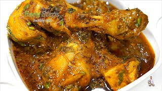 Organic Whole Chicken Curry Recipe  Hot &amp Spicy Chicken Curry