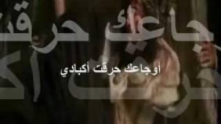 قامت مريم - فيروز - تراتيل الجمعة العظيمة