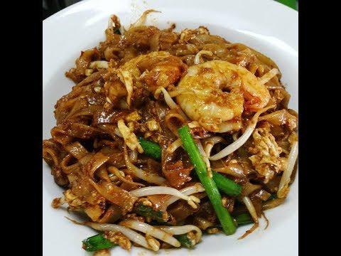 Homestyle Penang Char Koay Teow Youtube