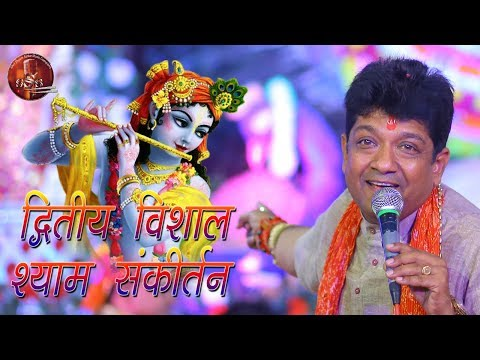 Sanjay Mittal ji (Kolkata) Live at Gurgaon (23.10.2017) part-1