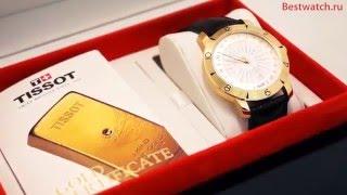 видео Где купить женские часы