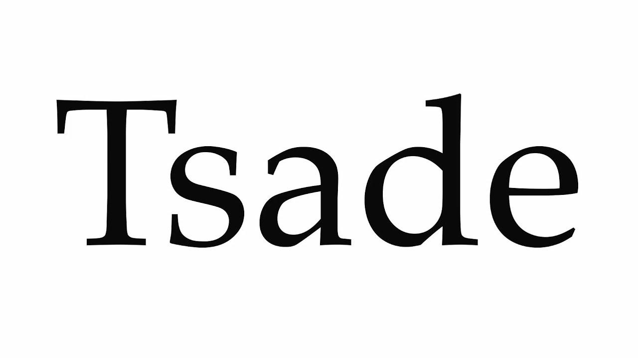 Image result for hebrew letter tzadik/tzadik images