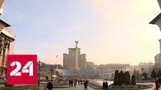 Выход из СНГ: кто больше теряет - Украина или Содружество - Россия 24