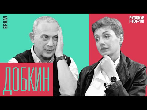 Белорусский IT-папа. Как Аркадий Добкин построил компанию на $18 млрд