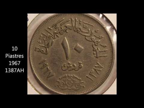 United Arab Republic Coins EGYPT