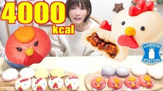 【MUKBANG】 [Lawson] Chicken Flavored Buns!! Spicy Taste But So Cute!! 4 Kinds, 16 Items [4000kcal]