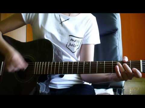 Sheppard - Geronimo [guitar cover] - YouTube