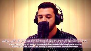 Download Besir Duraku - Al Baqarah (285-286) | بصير دوراكو - سورة البقرة